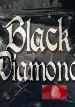 Black Diamond Cherry (3g)